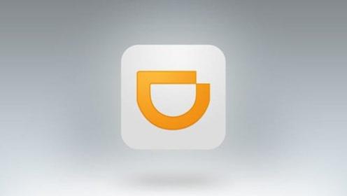 报告:中国网约车App使用量下滑 滴滴司机日活减少23%