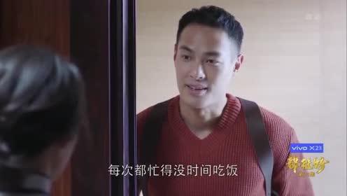 都挺好:大嫂即将离开上海!离开上海之前却有事对石天冬说!