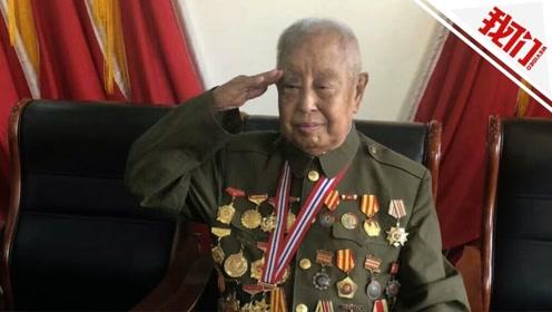 """作家高玉宝病逝享年92岁 曾创作""""周扒皮""""等艺术形象"""