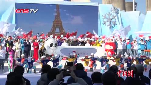 北京冬奥组委面向全球招募2.7万名冬奥会赛事志愿者