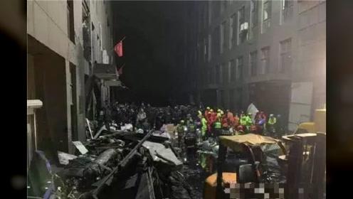 最新!海宁污水罐体坍塌共致9人死亡,失联人员全部找到