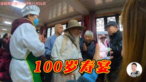 绵阳罗汉寺果清法师100岁寿宴,各地的人都来参加,场面真热闹!