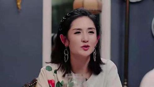 谢娜上节目秀恩爱,却被魏大勋当众拆台,,她表情立马就变了:好尴尬