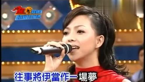 龙虎综艺张菲说张惠妹的出现让台湾原住民文化再次受大家重视