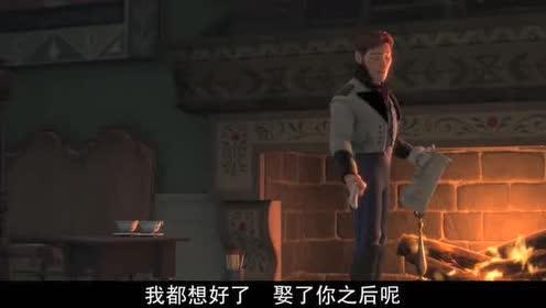 冰雪奇缘:安娜的心被艾莎冰冻了?汉斯终于露出了自己的真面目