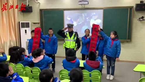 这个辅警自费买奖品开讲交通安全课,学校师生曾几次挽留他