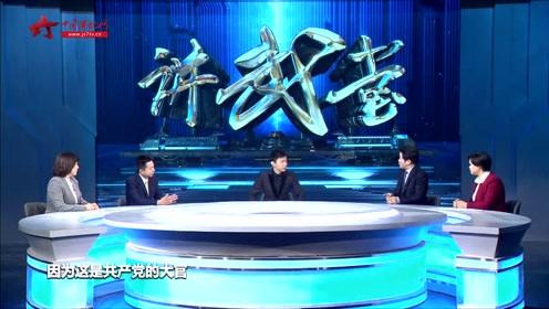 陈树湘:不愿做俘虏 他竟然亲手绞断了自己的肠子