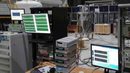 骄傲!中国科学家成功研制出世界最高磁场超导磁体