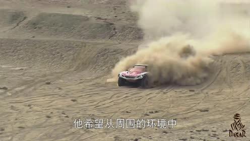 达喀尔拉力赛:汽车也可以这么开?真的是太玄幻了,车手太牛了!