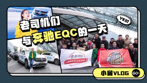 小娴Vlog:开豪华的电动车 逛世界奇迹建筑