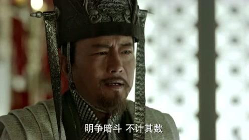 《庆余年》他是整部剧第一个在庆帝面前硬气的人,不愧是好兄弟!