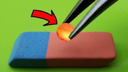 当橡皮擦遇上1000度的铁球,是否会被融化?结局让人意想不到!