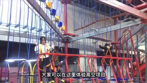 健身也可娱乐化,网红运动馆空气湃来广州了!