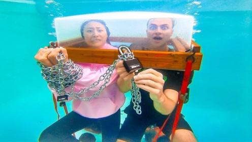 牛人小哥在水气球中潜水,隔着屏幕都感觉到刺激,好好见识下
