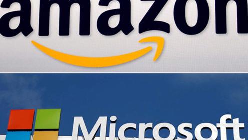 微软击败亚马逊获美国防部100亿美元云计算合同 亚马逊提出抗议