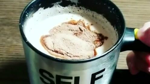 自动搅拌的咖啡杯,还是第一次见