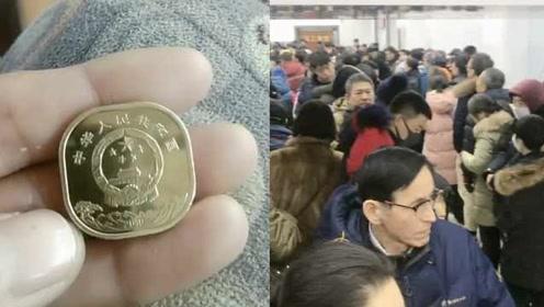 疯狂!沈阳市民-20℃披棉被通宵排泰山币,有人转手3倍收