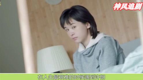 上海德古拉遇上天真女秒怂!放安安鸽子令她发疯,好呆萌!