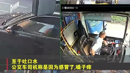 深圳一公交车司机加塞货车未果,还朝对方吐口水,被罚500元