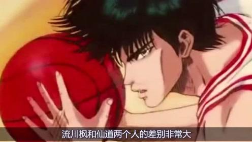 灌篮高手-把流川枫换成陵南队的仙道彰,湘北队能赢山王吗?