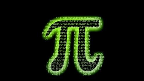科学家为何执意要算出圆周率?里面隐藏的奥秘或与宇宙有关