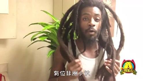 """非洲黑人的""""脏辫""""有多脏?当头发放进清水那一刻,众人不淡定了"""