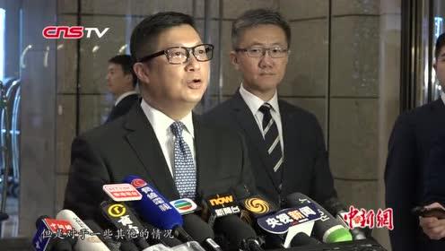 香港警务处处长邓炳强:以刚柔并济策略止暴制乱