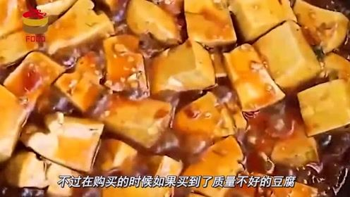 豆腐便宜营养丰富,但是这几种豆腐不要买,赶紧提醒家里人,否则迟早要后悔