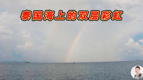 实拍泰国海上的双层彩虹,毛哥第一次见,太美了!