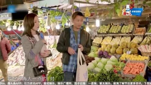 佘诗曼不让谢霆锋买一样的食材!他放言要包下整个菜市场