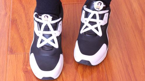2分钟学会3种炫酷鞋带系法,方法简单一看就会,美观、大气又漂亮