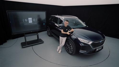 10万块出头的中国SUV,谈什么设计?