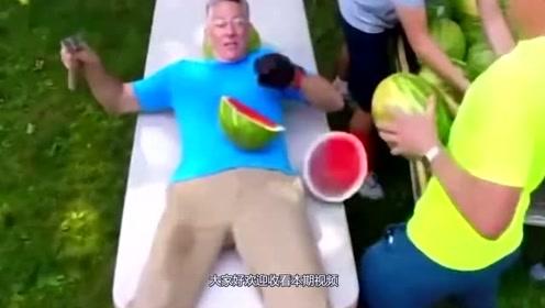 大爷太猛了,把西瓜放在肚子上用武士刀砍,结果悲剧了!