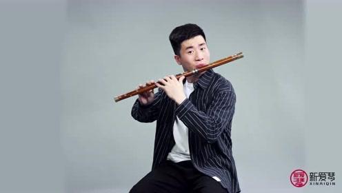 【秦音】竹笛一曲古风歌曲《牵丝戏》诉说一段牵恋