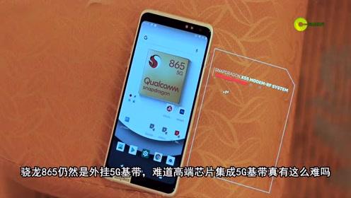 """高通反击华为:麒麟990 5G基带是""""假""""5G!"""
