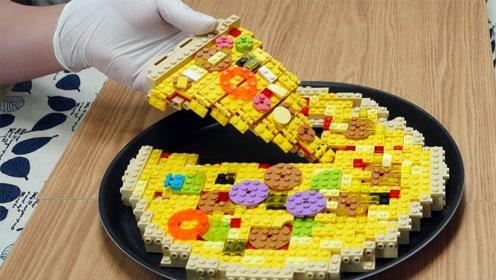 用积木方块做出一大块高热量披萨,牛人简直太厉害,流口水了!
