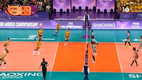 女排世俱杯第三轮,天津渤海银行VS瓦基弗银行,第一局回放