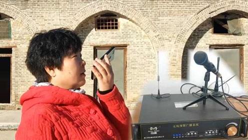 农村大喇叭升级:村干部手机也能随时随地广播,还可发布预警