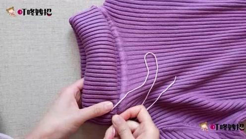 高领毛衣显脖子短?教你不拆不剪改中领,效果完美弹力大,真实用