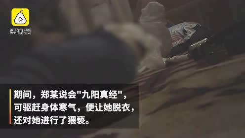 女患者曝被6旬医生脱衣治疗,涉事医生:她是骗子,已报警