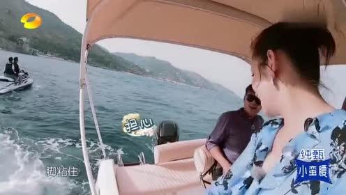 中餐厅:王鹤棣带杨紫骑摩托艇!稳步前进小猴紫却觉得不刺激?!