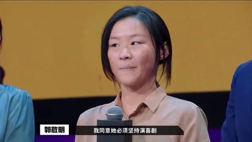 郭敬明严厉反驳刘仪伟,演员就是要尝试多元化