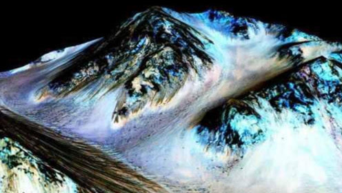 NASA在火星岩缝中发现液态水,可惜暂未发现火星生物