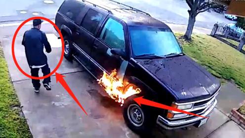 因为车位被占!中学老师一把火烧了百万豪车,被抓时说的话令人愤怒!