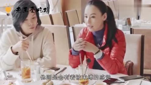 与张柏芝离婚后,谢霆锋曝出真实离婚内幕,网友:难怪会选择王菲