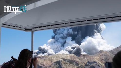 新西兰怀特岛火山致命喷发多人下落不明