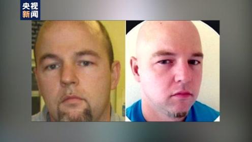 英国一罪犯被错误释放 两周内连续绑架强奸11人