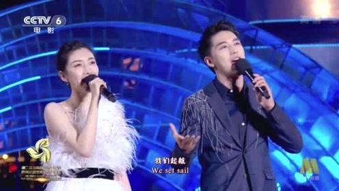 江疏影携手许魏洲电影节演唱《星辰大海》,这个版本也太好听了吧