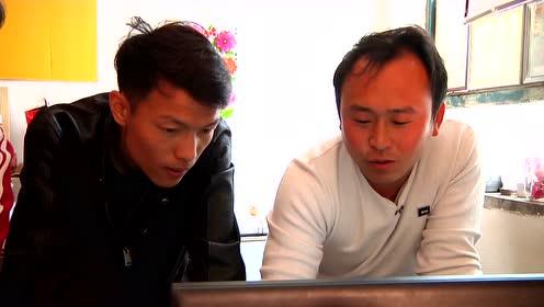 2019年12月08日 环球财讯(无字幕版)