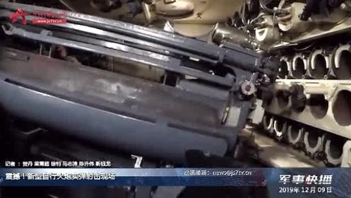 震撼!新型自行火炮实弹射击现场